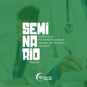 sgsst-como-herramienta-para-el-manejo-de-los-fueros-de-salud_702123-1AP-SGSS.jpg